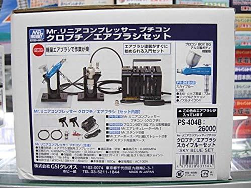 クレオス PS-404B Mr.リニアコンプレッサー プチコン クロプチ/エアブラシセット   B07L9ZJGG4