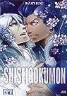 ShiseiGokumon par Kuku