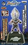 Japan Import The most lottery Ultraman orb - appeared Hen Ultraman Orb space with last one Prize pedestal nitrosium zero Pelion figure ...