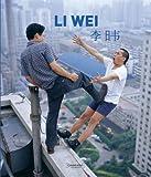 Li Wei, , 8889431288
