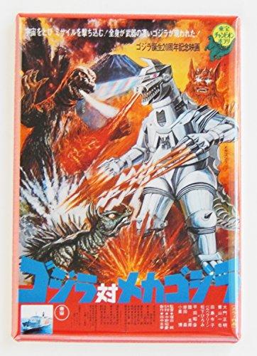 Godzilla vs. Mechagodzilla (Japan) Fridge Magnet (Magnet Godzilla)