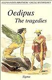 Oedipus, Menelaos Stefanidis, 9604250744