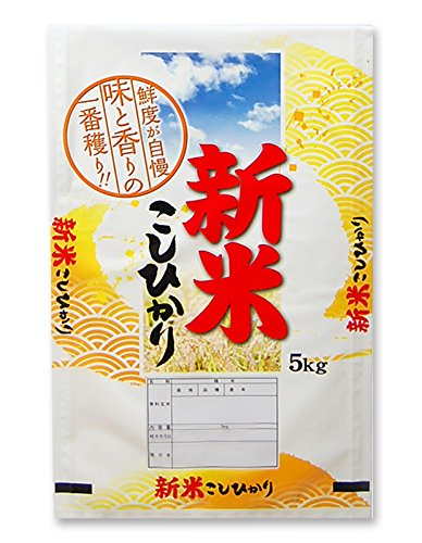 米袋 ラミ フレブレス 新米こしひかり あっぱれ 2kg 1ケース(500枚入) MN-0066 B078TB5TQ4 1ケース(500枚入) 2kg用米袋