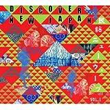 DISCOVER NEW JAPAN 民謡ニューウェーブ VOL.1【監修:大石始】