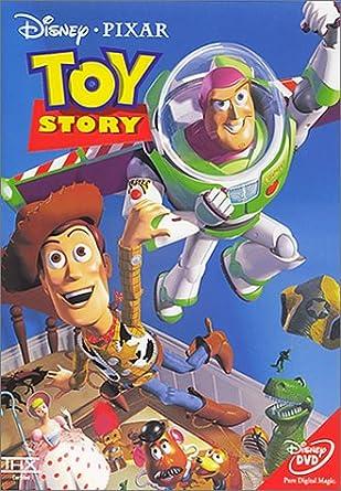 Amazon | トイ・ストーリー [DVD] | 映画