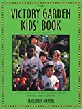 img - for The Victory Garden Kids' Book book / textbook / text book