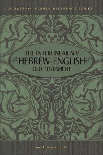 The Interlinear NIV Hebrew English Old Testament  Genesis Malachi  Zondervan Hebrew Reference Series