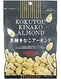 川越屋 黒糖きなこアーモンド 45g×12袋