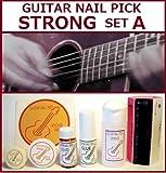 GUITAR NAIL PICK SET STRONG A ☆ ギターネイルピック ストロングセット A ☆強めのアタックにも!ギター専用爪強化、爪補強!爪安心!