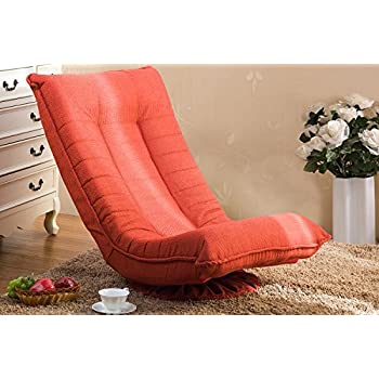 Merax Swivel Video Rocker Gaming Chair Adjustable Angle Chair Folded Floor  Chair, Orange