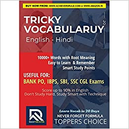Buy TRICKY VOCABULARY IN ENGLISH - HINDI BY READUP