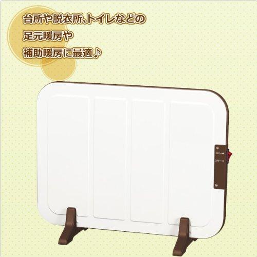 山善(YAMAZEN)ミニパネルヒーターホワイトDP-B165(W)