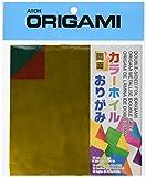 Papel de origami de aluminio de doble cara