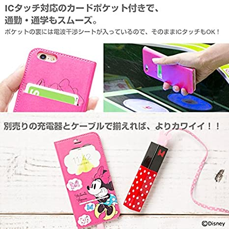 4d84922058 Amazon   iPhone8 iPhone7 ケース 手帳型 ディズニー 窓付き キャラクター カード収納/ミニーマウス   ケース・カバー 通販
