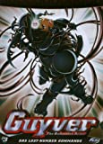 Guyver: The Bioboosted Armor Vol. 3