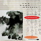 Image of The Hugo Masters, An Anthology of Chinese Classical Music, Vol. 2: Plucked Strings