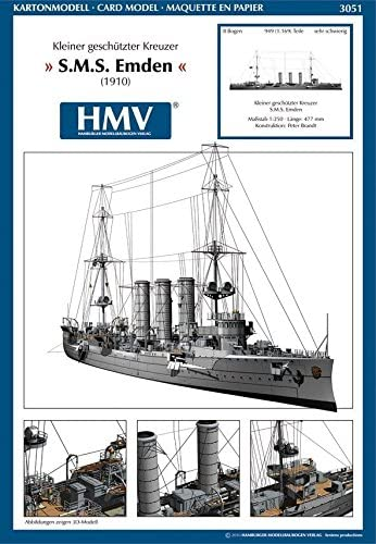 HMV3051 軽巡洋艦SMSエムデン(グレー)1:250<カードモデル>