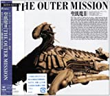 Outer Mission