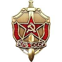 Comidox 1PCS KGB Soviet Russian Badge Medal Sickle & Hammer Emblem USSR KGB CCCP