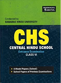 chs central hindu school class 6 pravesh pariksha 2018 in hindi
