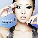 Koda Kumi Driving Hits