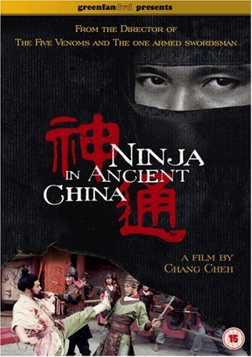 Ninja in Ancient China [DVD]