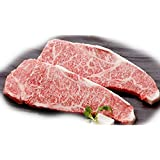 Authentic Japanese Wagyu beef Kobe Beef Strip Steaks 2 lbs -A5 Grade