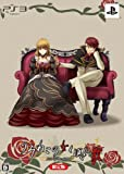 Umineko no Naku Koro ni San: Shinjitsu to Gensou no Yasoukyoku (Limited Edition, Japanese Import)