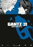 Gantz Volume 20 (英語) ペーパーバック