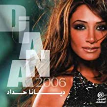 Diana 2006
