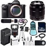 Sony Alpha a7R II Mirrorless Digital Camera (International Model no Warranty) + Sony E-Mount SEL 1855 18-55mm Zoom Lens (Black) + 49mm 3 Piece Filter Kit 6AVE Bundle 11