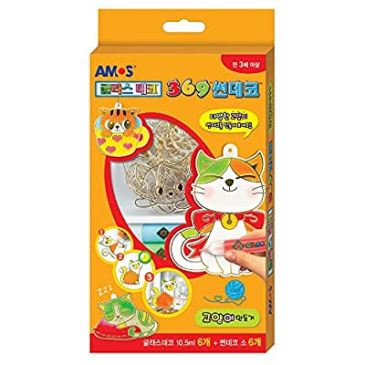 AMOS Glass Deco 369 Mini Sun Deco Kits #CAT Easiest Way to Create Colorful Suncatchers: Toys & Games
