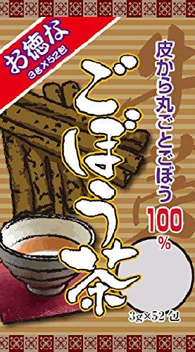 ユウキ製薬 お徳なごぼう茶 3g×52包