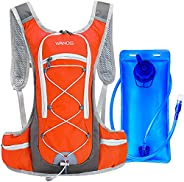 WANOSS Hydration Backpack with 2L 70 oz Water Bladder, Lightweight Nylon Hydration Pack, Outdoor Sport Water B