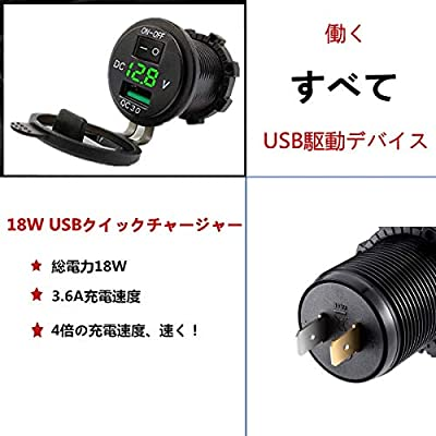ZYTC Waterproof QC3.0 Car Charger USB Outlet Socket 12V/24V Red LED Digital Voltmeter with On/Off Switch for Car Boat Motorcycle Marine: Automotive