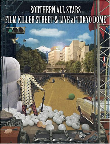 サザンオールスターズ/FILM KILLER STREET (Director's Cut) & LIVE at TOKYO DOME