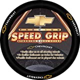 Chevy Gold Bowtie Style Premium Speed
