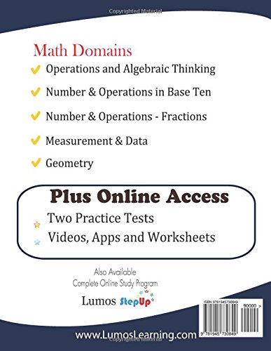 Mississippi Assessment Program Test Prep: 3rd Grade Math Practice ...