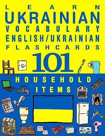 Medical Study Guide - Ukraine