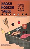 The Rosh Hodesh Table, Judith Y. Solomon, 0930395239