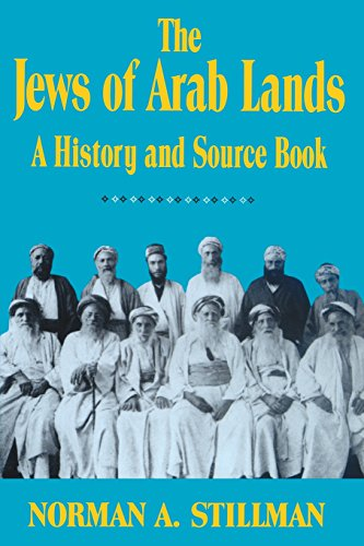 Source Services Book (Jews of Arab Lands: A History and Source Book)