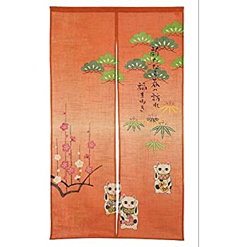 Made in Japan Noren Curtain Tapestry Shiki No Matsu