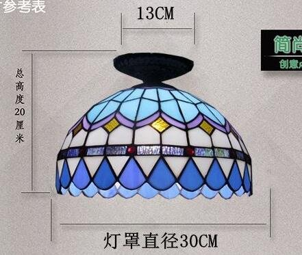 Tiffany LED Ceiling lamps bedroom balcony window aisle porch lights blue edge lighting Circular Lights DF92 LU1025 ( Color : B )