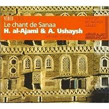 Le chant de Sanaa