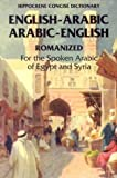 Arabic-English, English-Arabic Concise Dictionary, Richard Jaschke, 0781806860