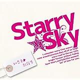 Starry☆Sky~初恋色歌謡集~