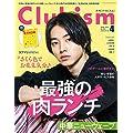 Clubism