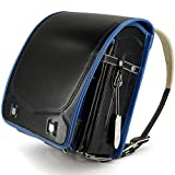 Ransel Randoseru upscale Japanese school bags for girls and boys 2018 light and fashionable (NEW-Black)