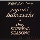 Orugoru Collection Ayumi Hamasaki