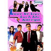 Love Ke Liye Kuch Bhi Karega